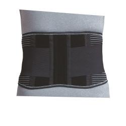 Пояс для спины при физических нагрузках LUMBOFIT
