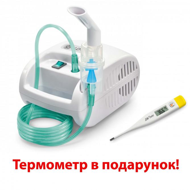 Компрессорный ингалятор Little Doctor LD-221C