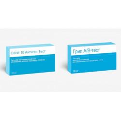 Тест набор для выявления коронавирусной инфекции и гриппа видов А и Б