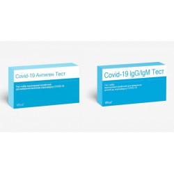 Набор тестов антиген и антитела для коронавирусной инфекции